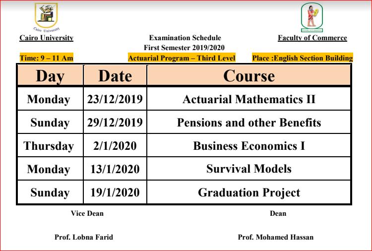 جدول امتحانات المستوى الثالث أكتوارى