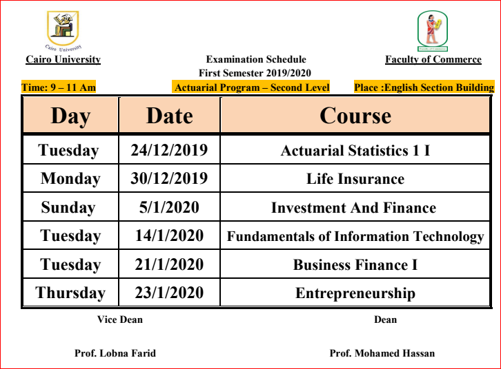 جدول امتحانات المستوى الثانى