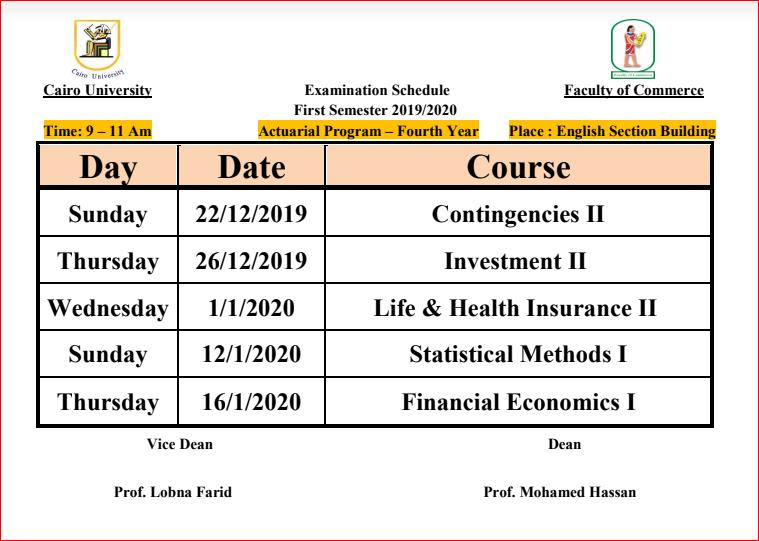 جدول امتحانات كلية تجارة قسم أكتوارى محافظة القاهرة 2020