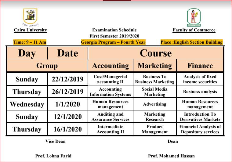 جدول امتحانات كلية تجارة قسم جورجيا محافظة القاهرة 2020