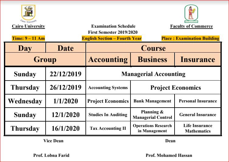 جدول امتحانات كلية تجارة قسم انجليزى محافظة القاهرة 2020