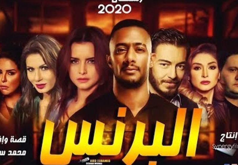 ملخص الحلقة الخامسة من مسلسل البرنس رمضان 2020
