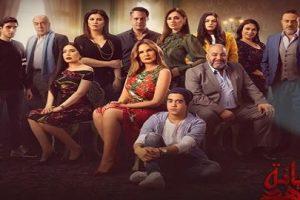 موعد عرض الحلقة 28 مسلسل خيانة عهد بطولة يسرا رمضان 2020 والقنوات الناقلة
