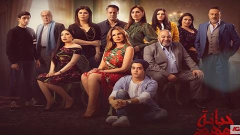موعد عرض الحلقة 22 من مسلسل خيانة عهد رمضان 2020 والقنوات الناقلة