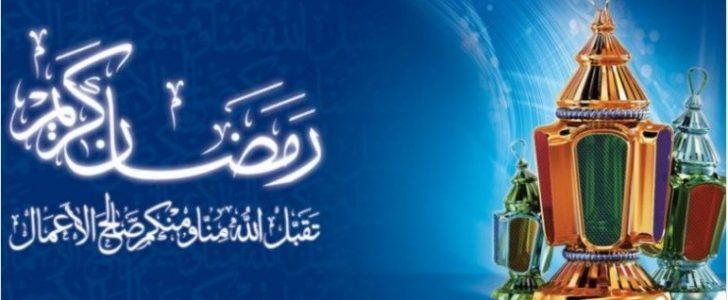 مواعيد الإفطار واذان المغرب وفقاً لإمساكية محافظة القاهرة اليوم الأربعاء 27 رمضان 2020