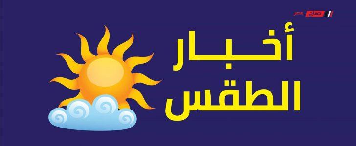 طقس القاهرة حار خلال الساعات القادمة تعرف على التوقعات