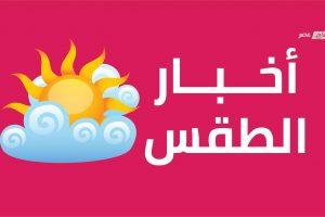 درجات الحرارة وحالة الطقس المتوقعة غداً الخميس 28_5_2020 في مصر