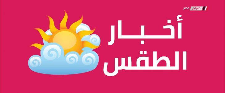 انكسار موجه الحر وتحسن حالة طقس القاهرة يوم السبت المقبل