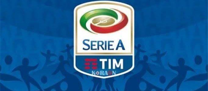 ملخص أخبار الدورى الإيطالي يوم الخميس 7 مارس