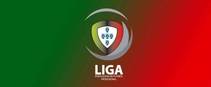 منح 9 ملاعب الضوء الأخضر لاستئناف الدورى البرتغالى
