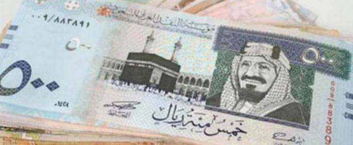 سعر الريال السعودى مقابل الجنيه المصرى اليوم الثلاثاء 12_5_2020