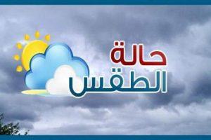 تعرف على حالة طقس القاهرة اليوم الإثنين 11 رمضان 4-5-2020