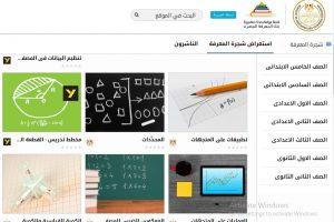 بنك المعرفة المصري المكتبة الرقمية تسجيل أبحاث الصفوف الابتدائية 2020