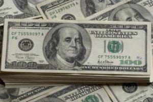 سعر الدولار مقابل الجنيه المصري اليوم الخميس 28_5_2020