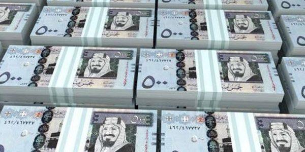 سعر الريال السعودى مقابل الجنيه المصرى اليوم الثلاثاء 19_5_2020 فى البنوك