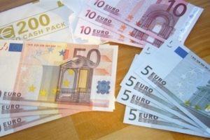 سعر اليورو الاوروبى مقابل الجنيه المصرى اليوم الثلاثاء 26_5_2020