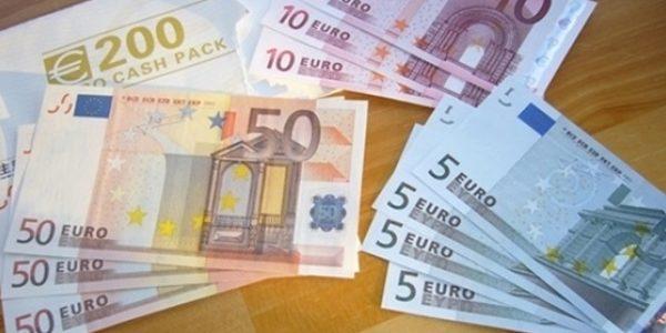 سعر اليورو الاوروبى مقابل الجنيه المصرى اليوم السبت 23_5_2020