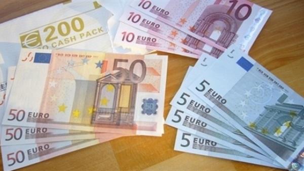سعر اليورو الاوروبي امام الجنيه المصرى اليوم الأربعاء 20_5_2020