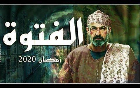 ملخص الحلقة 27 من مسلسل الفتوة بطولة الفنان ياسر جلال