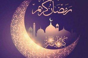 مواعيد السحور والإمساك بتوقيت مصر اليوم الأحد 3-5-2020 الموافق 10 من شهر رمضان المبارك