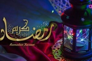 مواعيد السحور ورفع آذان صلاة الفجر مع إمساكية محافظة القاهرة اليوم السبت الثالث والعشرين رمضان 2020