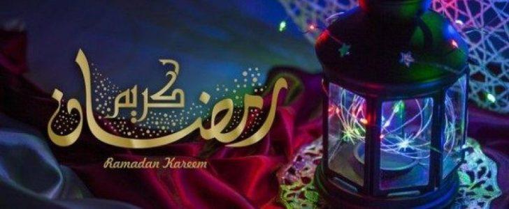 مواعيد السحور والإمساك اليوم الجمعة 29 رمضان 2020 بتوقيت محافظه القاهرة