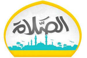 مواقيت الصلاة في محافظة دمياط اليوم الأحد 24_5_2020 وفقاً لبيان وزارة الأوقاف
