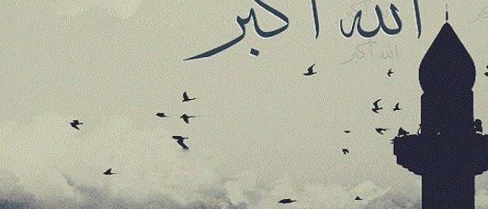 مواعيد الصلاة يوم الجمعة 15 رمضان 8-5-2020 بتوقيت القاهرة