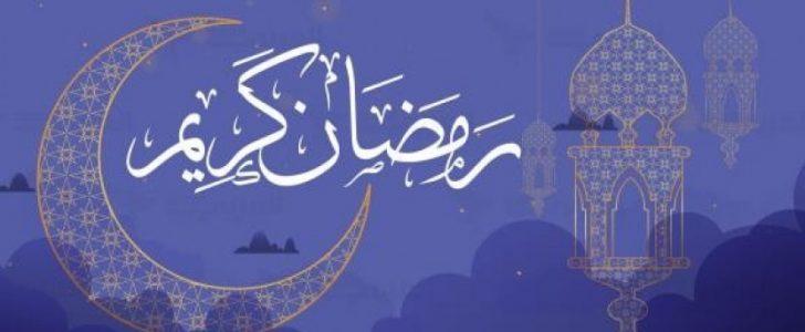 موعد الإمساك والسحور اليوم الخميس بتوقيت القاهرة 21 رمضان 2020