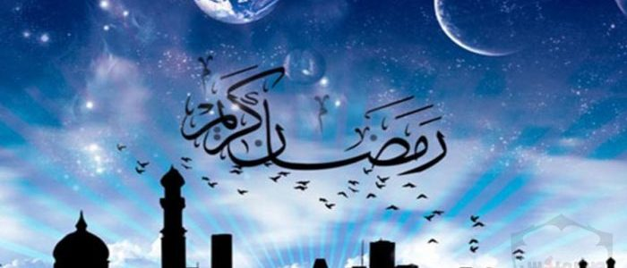 موعد الفطار واذان المغرب اليوم الخميس 14_5_2020 بتوقت محافظة القاهرة