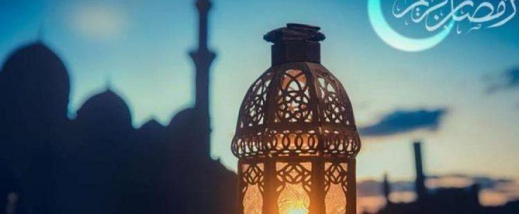 موعد الفطار واذان المغرب بتوقيت محافظة القاهرة اليوم الجمعة 29 رمضان 2020
