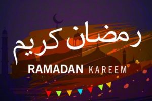 موعد الإفطار ورفع آذان المغرب اليوم السبت بتوقيت محافظة القاهرة 23 رمضان 2020