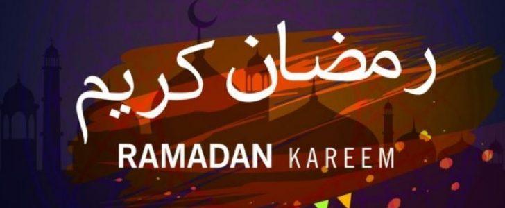 موعد الإفطار اليوم الخميس 21_5_2020 في محافظة دمياط وفقا لوزارة الأوقاف