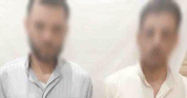 وزارة الداخلية تلقى القبض على شخصان يروجان للاتجار بالآثار