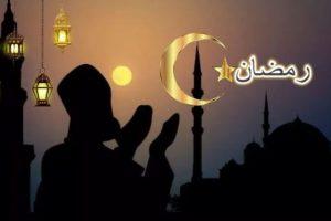 مواعيد الإمساك والسحور اليوم الأحد 24 رمضان 2020 في محافظة القاهرة