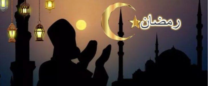 إمساكية محافظة دمياط اليوم الخميس 28 رمضان 21 مايو 2020