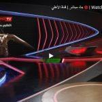 بث مباشر | قناة الأهلي المصري