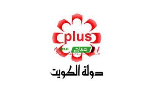 مشاهدة قناة الكويت سبورت بلا